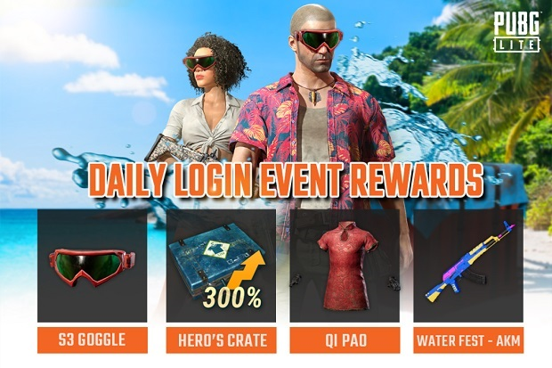 Log in the game daily to earn cool rewards