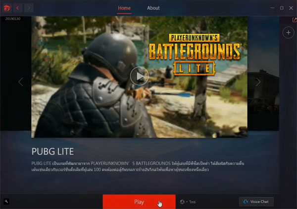 """Click on the Red button named """"Play"""""""